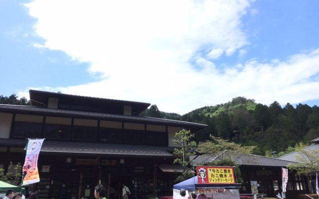 パワースポットに無料の足湯。人気の道の駅『平成』を目指してドライブへ出かけよう - IMG 3527 640x400
