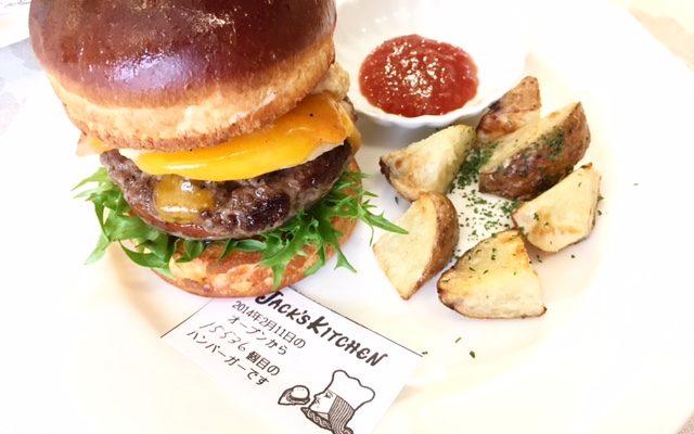あなたは何個目?コース仕立てのハンバーガーレストラン『ジャックスキッチン』 - IMG 3735 640x400