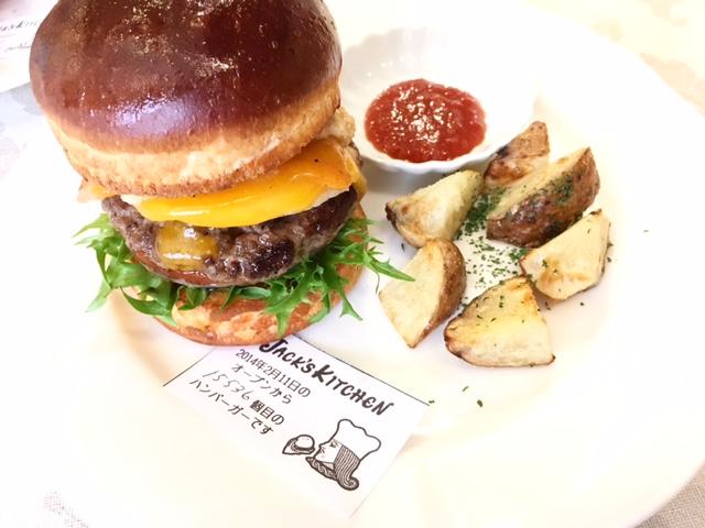 あなたは何個目?コース仕立てのハンバーガーレストラン『ジャックスキッチン』 - IMG 3735