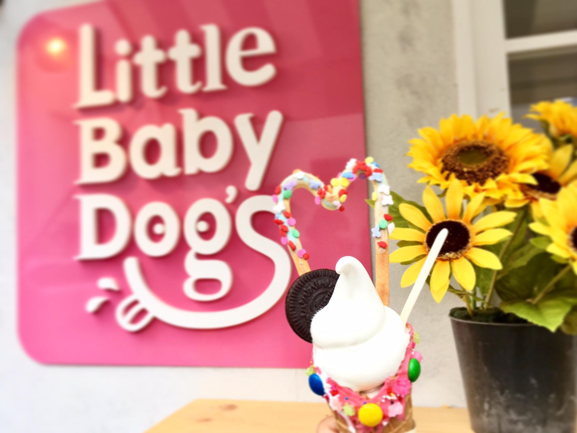 この夏の大本命!可愛すぎるソフトクリームが話題の『リトルベビードッグス』 - IMG 4008