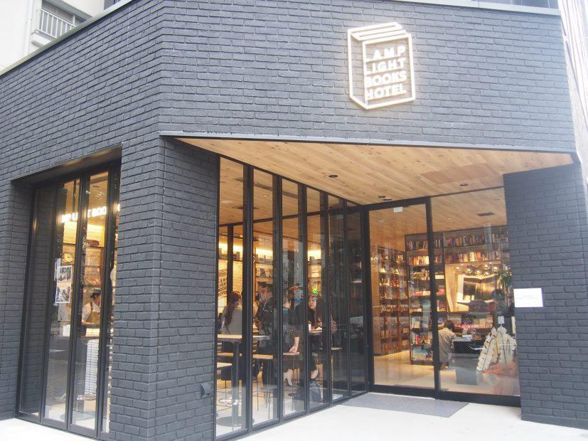 本のある生活をカフェから始めよう。名駅・伏見・栄の穴場的ブックカフェ特集 - P1010253 827x620 827x620