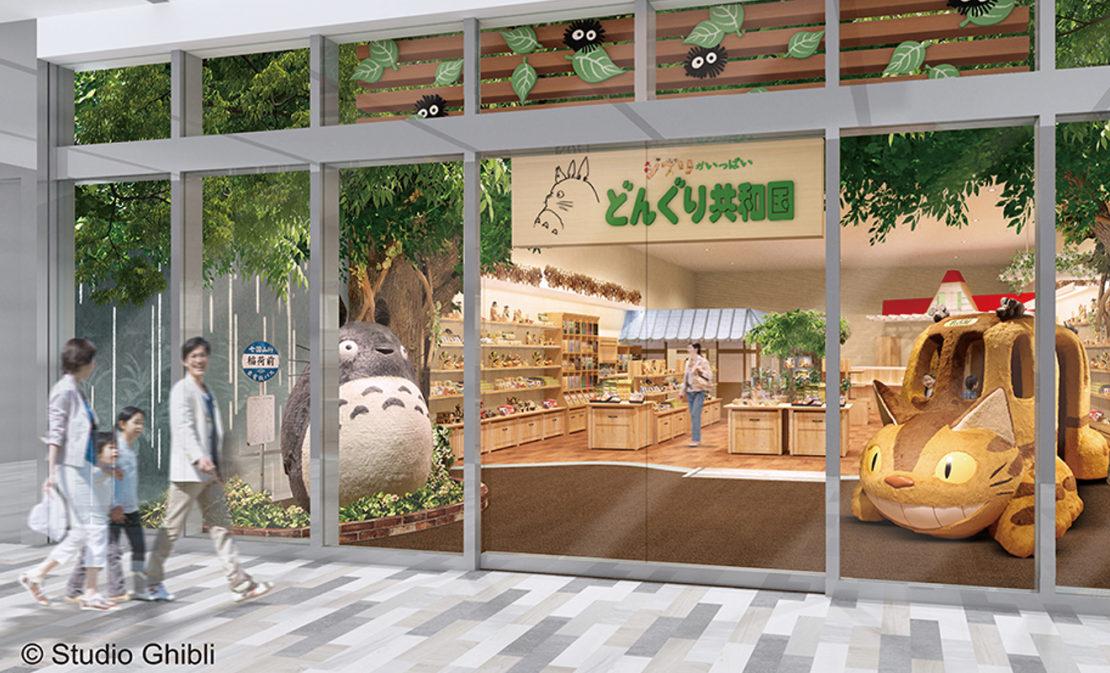ネコバスの次の行き先は「名古屋」!『どんぐり共和国』が8月1日オープン