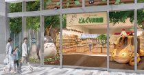 ネコバスの次の行き先は「名古屋」!『どんぐり共和国』が8月1日オープン - 0 2 210x110