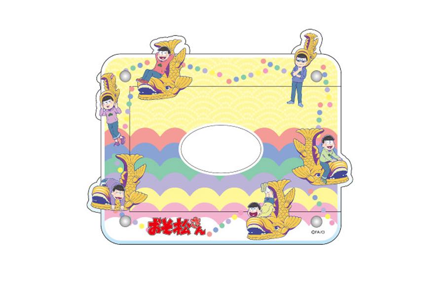 【6月1日~4日まで】しゃちほこですか?いいえ、名古屋でしか買えないおそ松です - 00003