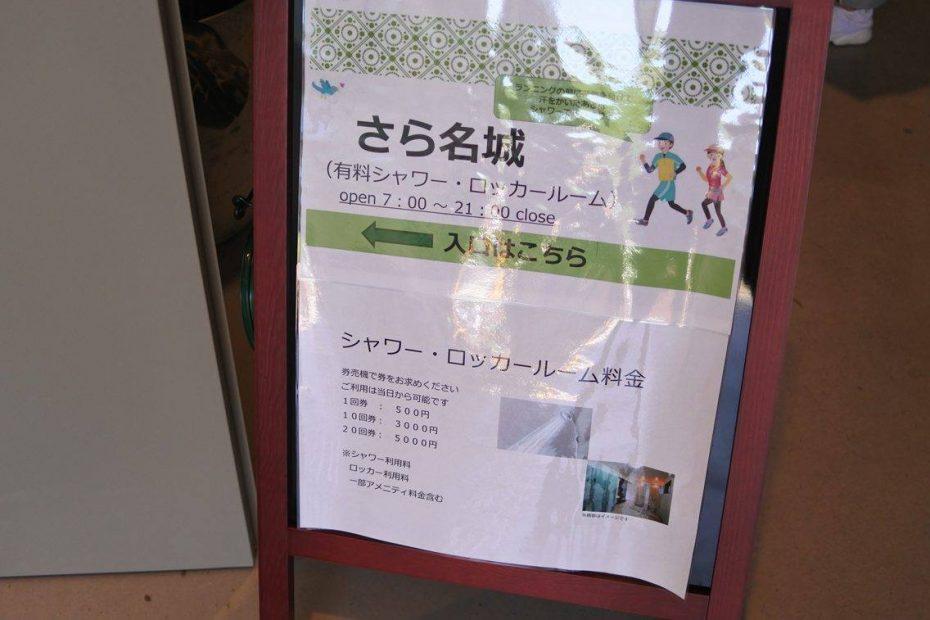 ランナー以外の人も楽しめる! 街の新しいオアシスとなった名城公園「tonarino」の見どころ - 18789189 1163939767073753 1302247664 o 930x620