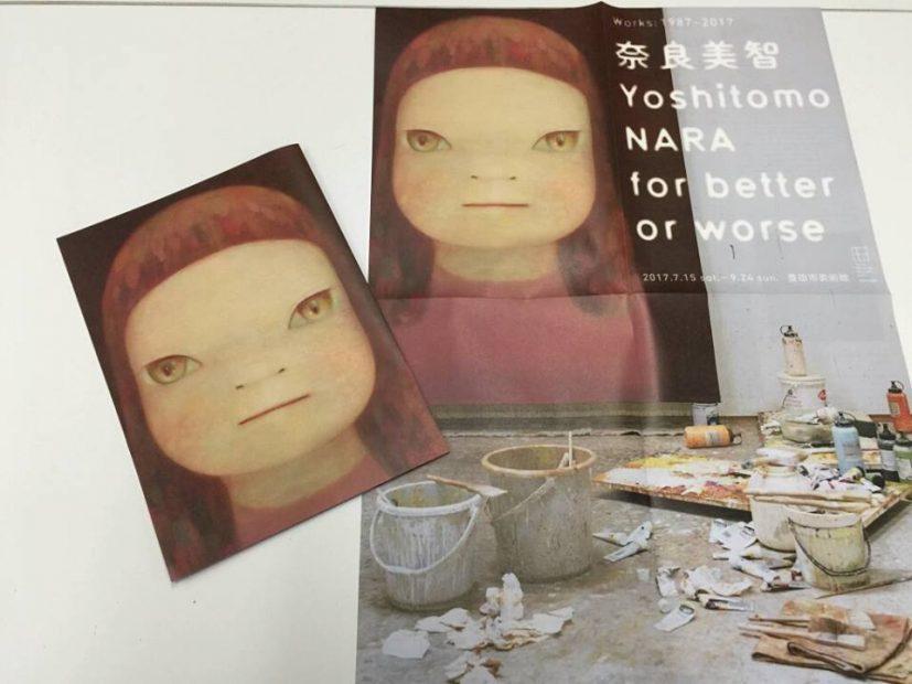 7月15日から豊田で開催!「奈良美智 for better or worse」