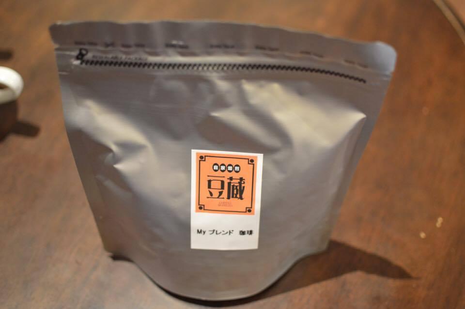 「珈琲通・豆蔵」がおくる、世界準チャンピオンが作る世界に一つのブレンドコーヒー - 19512607 1543672615707902 913748484 n
