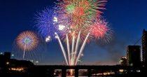 【2017】名古屋からいける花火大会まとめ!見どころやアクセス情報をお届け - 2 3 210x110