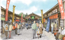 2018年開業予定!名古屋の魅力を発信する新たな観光名所「金シャチ横丁」 - 2017 06 19 2 crop 260x160