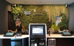 受付で恐竜がお出迎え⁉︎ 2017年8月、ラグナシアに『変なホテル』が誕生! - 20170428171554762 1 260x160