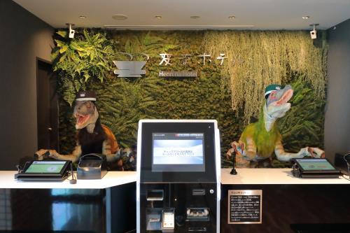 受付で恐竜がお出迎え⁉︎ 2017年8月、ラグナシアに『変なホテル』が誕生!