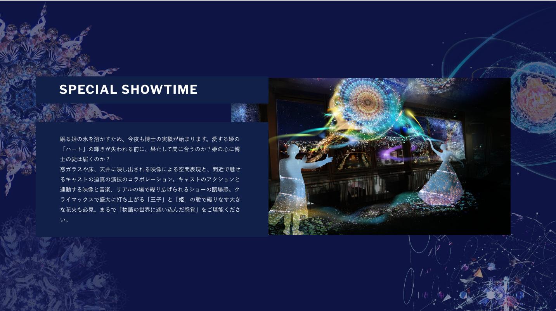 デジタルアートが名古屋テレビ塔を彩る!FIREWORKS by NAKED開催 - 7c5519cf15f09e4f20f321f44c067c6a