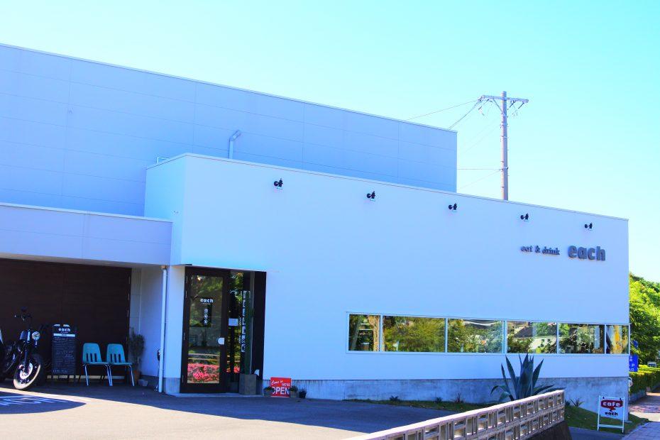 休日にゆったりランチを楽しみたい、豊田市のおしゃれカフェ「each(イーチ)」 - DSC 1966 930x620