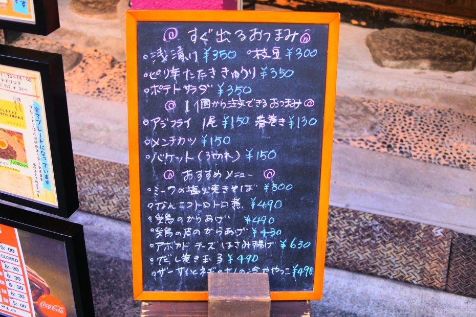 ボリュームとおしゃれを兼ね備えたデリランチ!「大須食堂 MEEK(ミーク)」_4