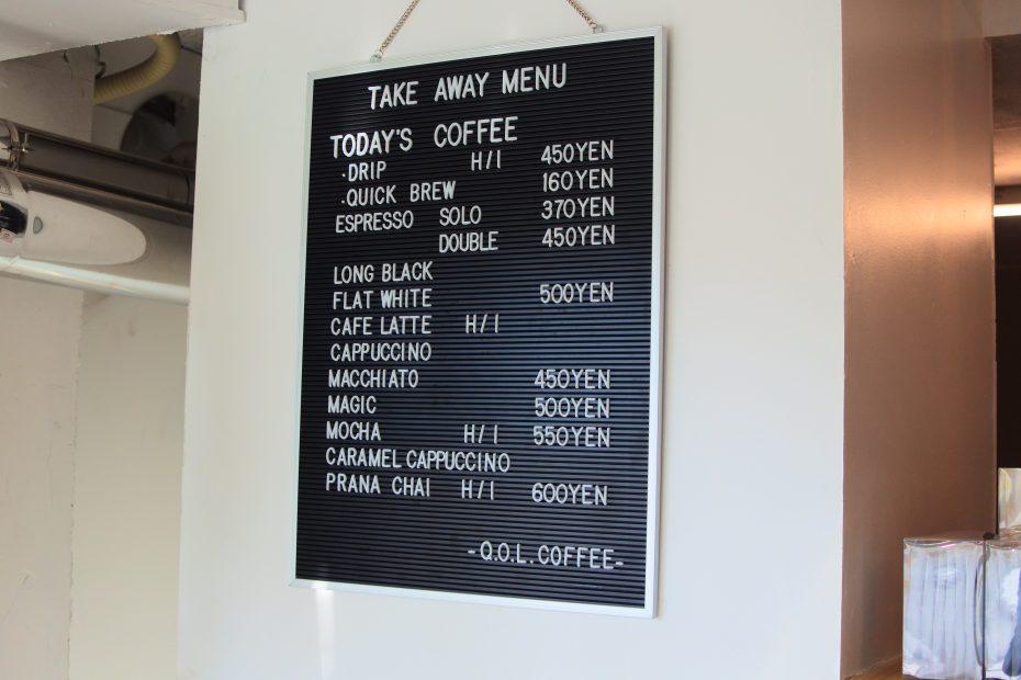 素敵なコーヒーを暮らしに。大津通・ロースターカフェ「Q.O.L. COFFEE」 - DSC 2238 930x620