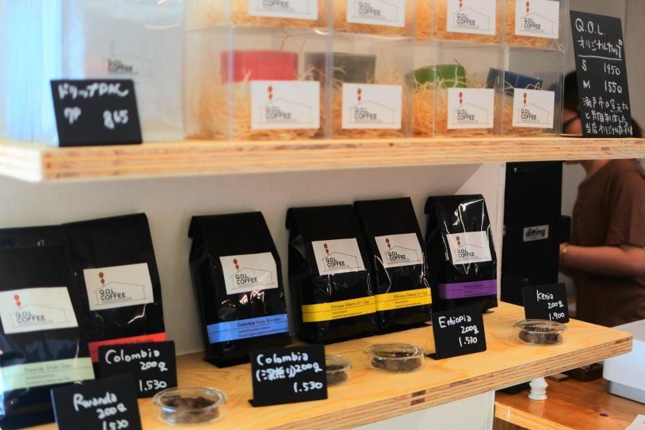 素敵なコーヒーを暮らしに。大津通・ロースターカフェ「Q.O.L. COFFEE」 - DSC 2247 930x620