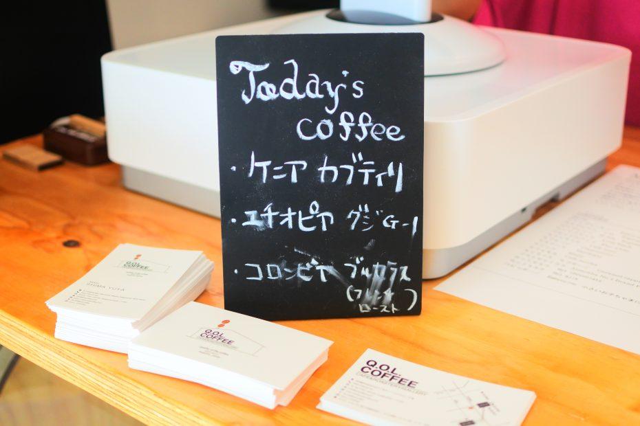 素敵なコーヒーを暮らしに。大津通・ロースターカフェ「Q.O.L. COFFEE」 - DSC 2256 1 930x620