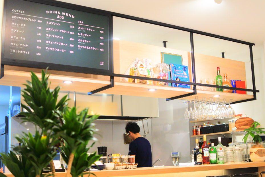 緑豊かな久屋大通公園沿いに新たなカフェ!「PARKSIDE CAFE 503」 - DSC 2273 930x620