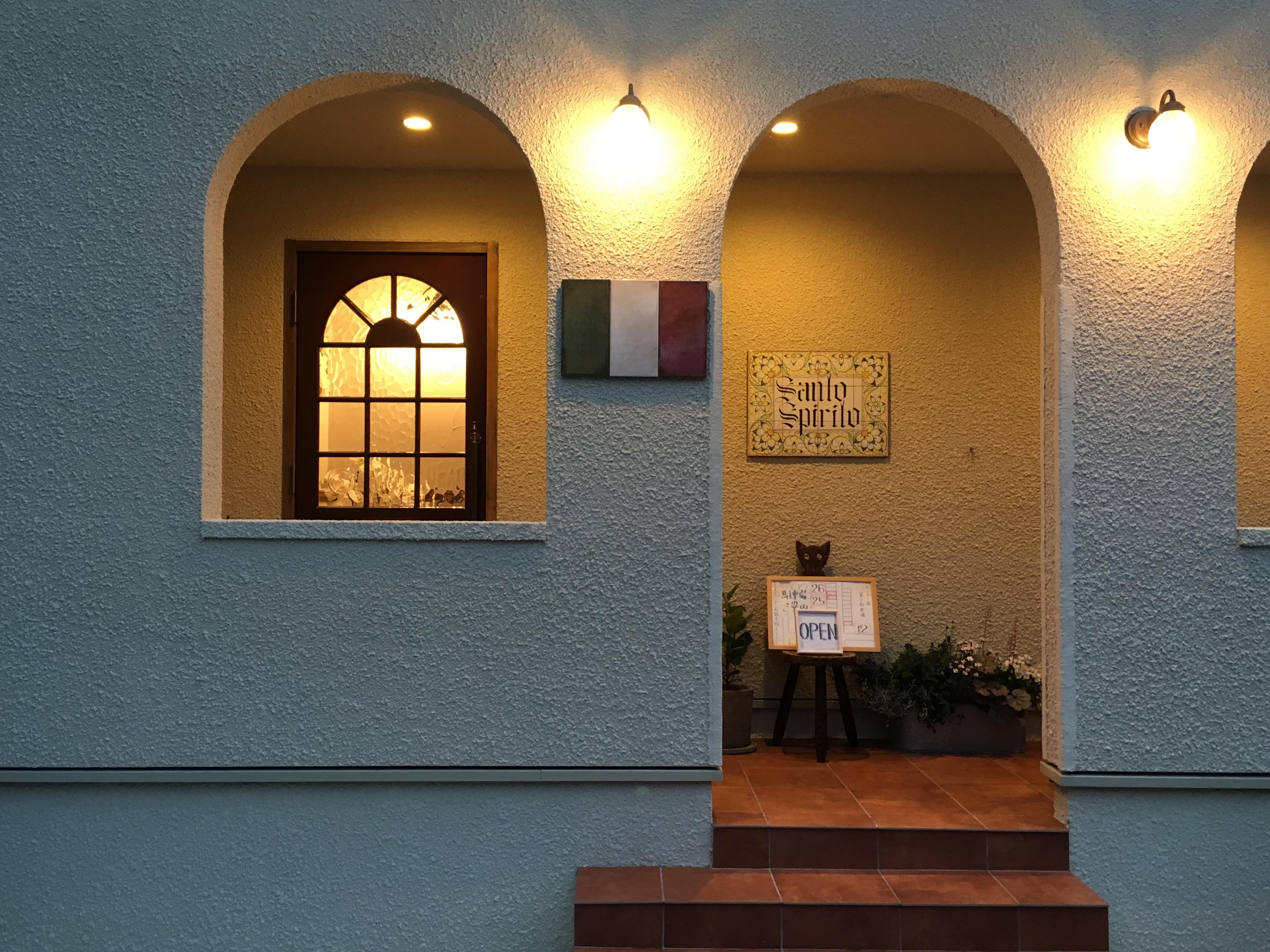 イタリアン好きは必ず抑えたい!岡崎市でトスカーナ料理を提供するサント・スピリト - IMG 6190