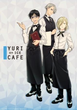 「ユーリ!!! on ICE」のコラボカフェが名古屋・栄に!6月30日から - d12194 120 325813 8