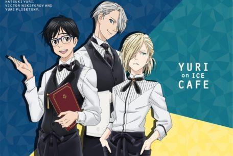 「ユーリ!!! on ICE」のコラボカフェが名古屋・栄に!6月30日から