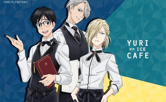 「ユーリ!!! on ICE」のコラボカフェが名古屋・栄に!6月30日から - d12194 120 486842 6 650x400