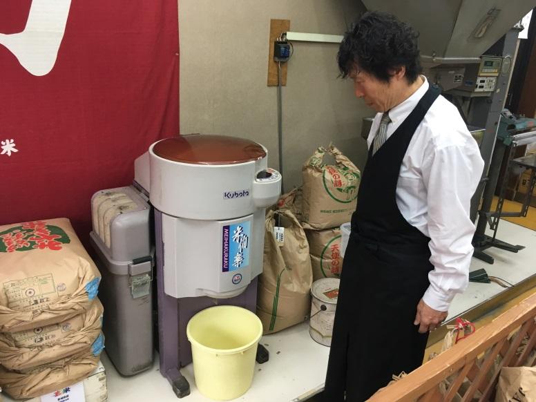 あなたはどれにする?40種類からオリジナルブレンド米を作れる岡崎市のお米屋さん - d8f318628cbee808d40d545b5725a78d