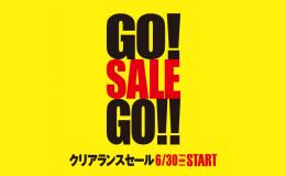松坂屋名古屋店のクリアランスセール!初日は豪華な「プレ金」イベントも - iPad Pro Landscape 260x160