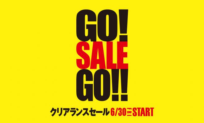 松坂屋名古屋店のクリアランスセール!初日は豪華な「プレ金」イベントも - iPad Pro Landscape 660x400
