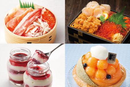 栄・松坂屋の食店舗が北海道一色に!「ごちパラまるごと北海道」6月23日まで