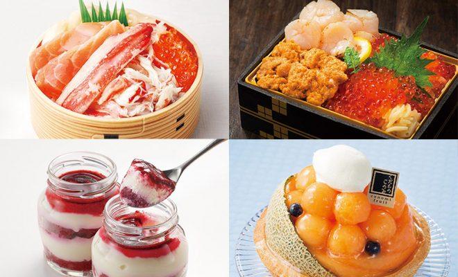 栄・松坂屋の食店舗が北海道一色に!「ごちパラまるごと北海道」6月23日まで - img 1 660x400