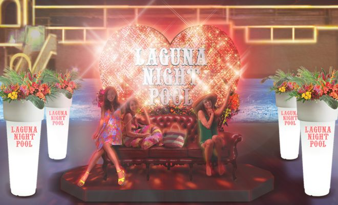 ラグナシアで過ごす大人な夏の夜!「ナイトプール」が7/8(土)からスタート - img 130091 3 660x400
