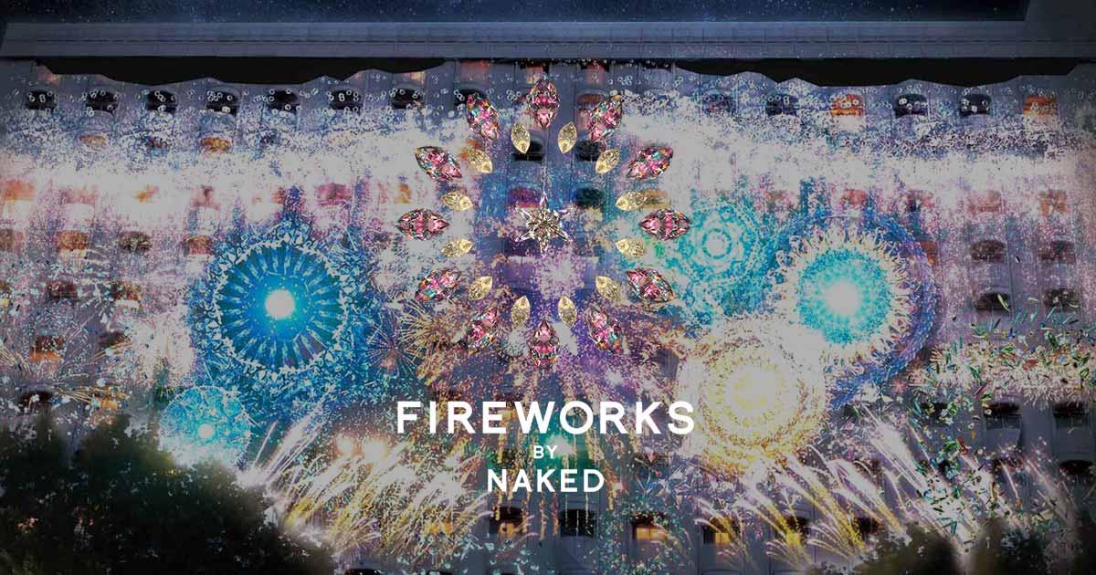 デジタルアートが名古屋テレビ塔を彩る!FIREWORKS by NAKED開催 - ogp shot