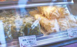 「ファンシー」は愛知県のご当地スイーツ!?名前は色々、でも形は同じケーキの謎_0