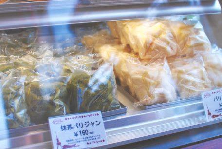 「ファンシー」は愛知県のご当地スイーツ!?名前は色々、でも形は同じケーキの謎