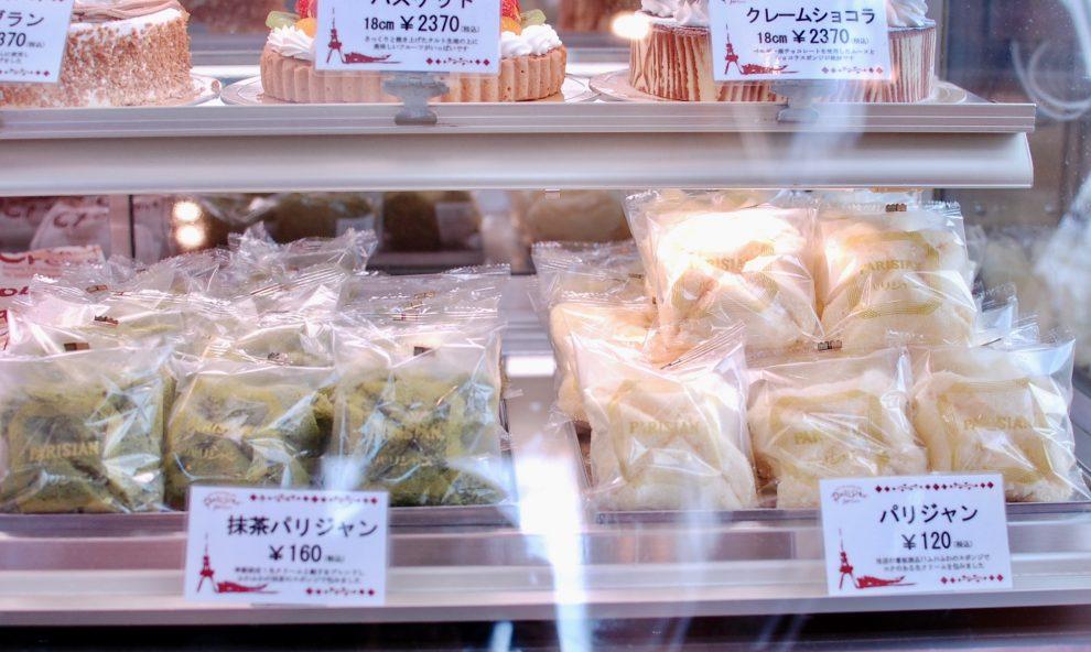 「ファンシー」は愛知県のご当地スイーツ!?名前は色々、でも形は同じケーキの謎 - DSC 0725 990x592