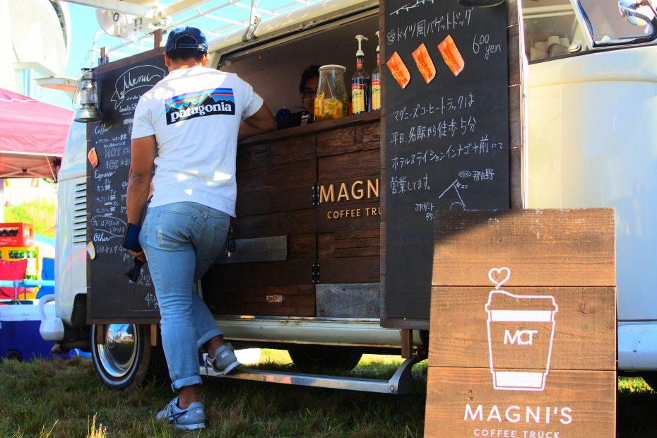 毎日通いたい!名駅近くの移動カフェ「MAGNI'S COFFEE TRUCK」 - DSC 1982 930x620