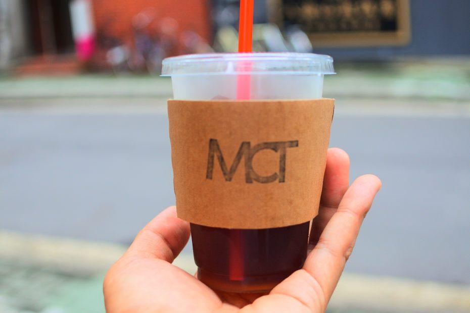 毎日通いたい!名駅近くの移動カフェ「MAGNI'S COFFEE TRUCK」 - DSC 2380 930x620