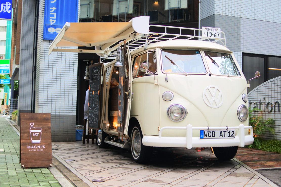 毎日通いたい!名駅近くの移動カフェ「MAGNI'S COFFEE TRUCK」