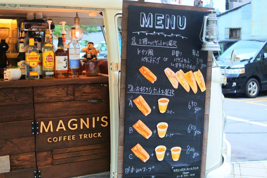 毎日通いたい!名駅近くの移動カフェ「MAGNI'S COFFEE TRUCK」 - DSC 2389 930x620