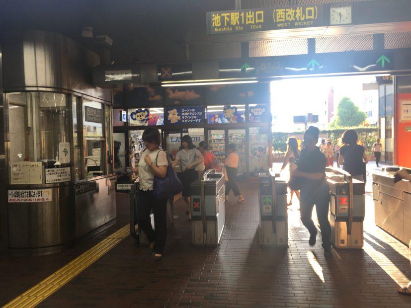 ドラファン必見!地下鉄池下駅にオープンしたローソンがスゴイ - IMG 2309 827x620