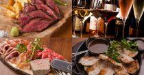 肉好き必見!肉バル『ミート&ワイン ワインホールグラマー 名駅』誕生! - d7303 572 378718 0 210x110