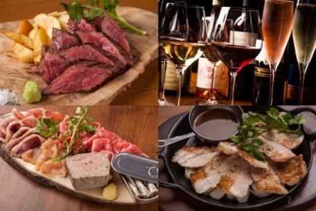 肉好き必見!肉バル『ミート&ワイン ワインホールグラマー 名駅』誕生!