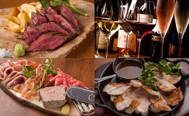 肉好き必見!肉バル『ミート&ワイン ワインホールグラマー 名駅』誕生! - d7303 572 378718 0 650x400