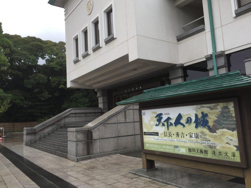 徳川美術館横の宝善亭で7月15日から提供される信長御膳を食べてきた! - image3 1 827x620