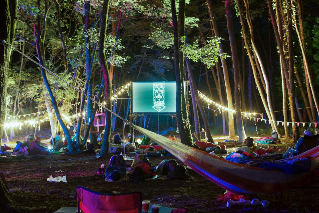 いよいよチケット発売!「夜空と交差する森の映画祭2017」