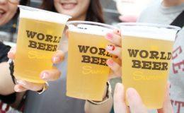 世界のビール×最高の音楽『ワールドビアサミット2017』が今年も栄・久屋広場で開催! - img 132746 2 260x160