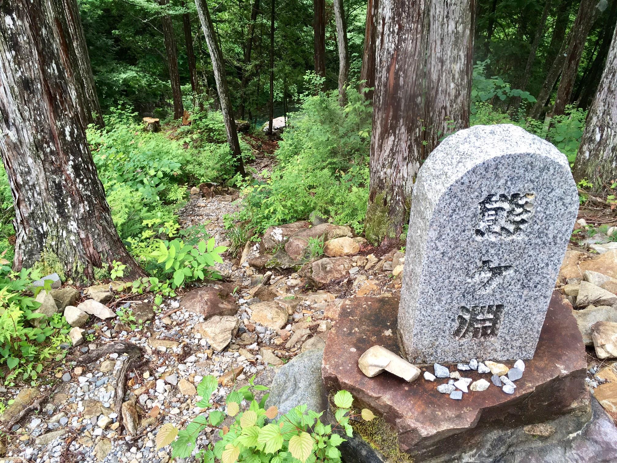 【名古屋から行ける避暑地・前編】この夏行きたいエメラルドの秘境『阿寺渓谷』 - kuma