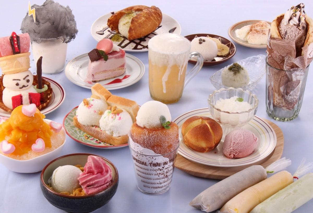 世界中のアイスが大集結!『ワールドアイスクリームフェス』が7月15日から開催 - little