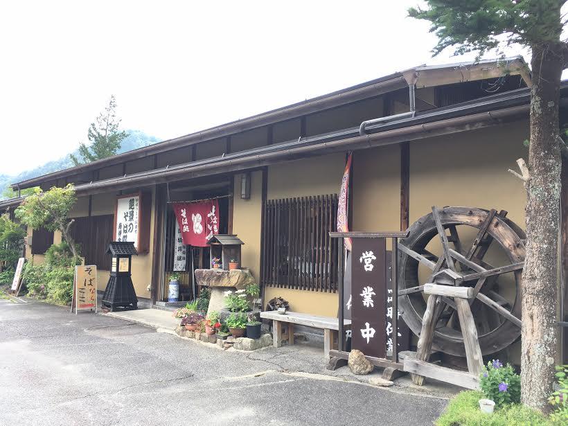 【名古屋から行ける避暑地・後編】グルメ、スイーツ、温泉。旅のフルコースをご提案 - unnamed 9